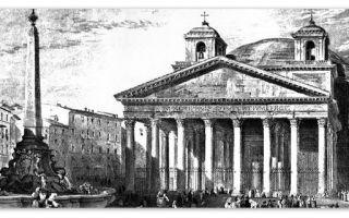 Древний рим — сообщение доклад (4, 5 класс)