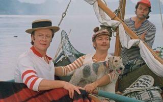 Трое в лодке, не считая собаки — краткое содержание повести джерома