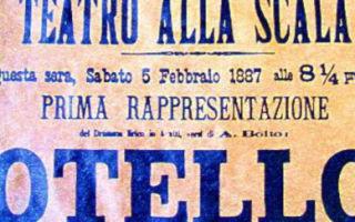 Отелло — краткое содержание пьесы шекспира