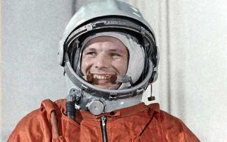 Космонавты — доклад сообщение