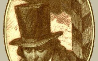 Характеристика и образ ивана васильевича из рассказа после бала