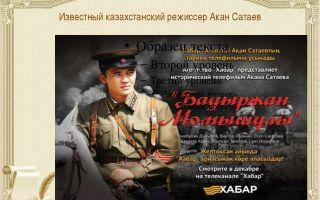Волоколамское шоссе — краткое содержание повести александра бека