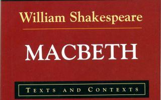 Макбет — краткое содержание пьесы шекспира