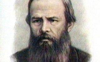 Униженные и оскорблённые — краткое содержание романа достоевского