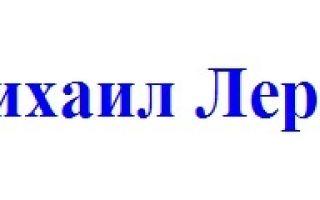 Песня про царя ивана васильевича, молодого опричника и удалого купца калашникова — краткое содержание произведения лермонтова