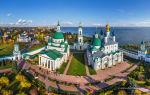 Доклад на тему ростов великий: золотое кольцо россии (окружающий мир 2, 3 класс)