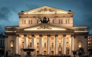 Опера бал-маскарад — краткое содержание произведения верди