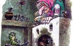Домовенок кузька — краткое содержание рассказа александровой