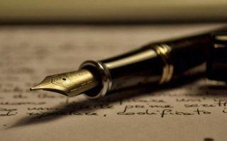 Сочинение примеры раскаяния из жизни