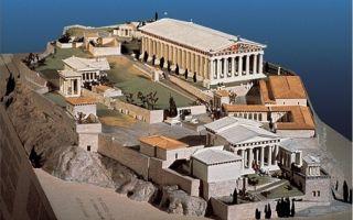Древние афины — доклад сообщение по истории 5 класс кратко