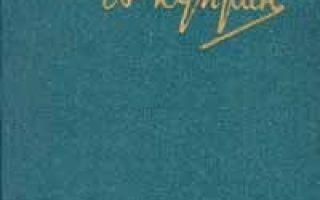 Рюи блаз — краткое содержание романа гюго