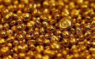 Золото — полезное ископаемое (сообщение доклад)