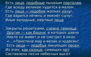 Анализ стихотворения сентябрь заболоцкого