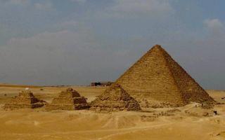 Египетские пирамиды — сообщение доклад