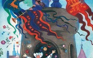 Рике с хохолком — краткое содержание сказки перро