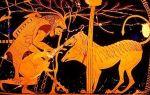 Геракл — доклад сообщение