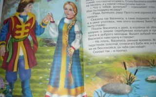 Василиса прекрасная — краткое содержание сказки