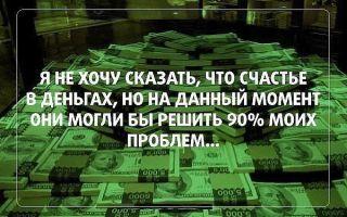 Сочинение рассуждение на тему деньги