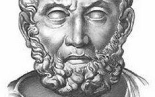 Гиппократ — сообщение доклад
