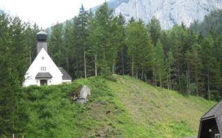 Население и культура австрии — сообщение (3 класс окружающий мир)