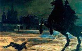 Медный всадник — краткое содержание поэмы пушкина