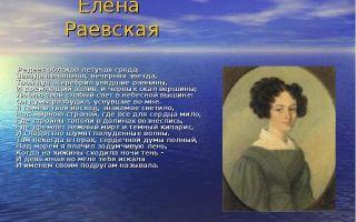 Любовь в жизни пушкина — доклад сообщение