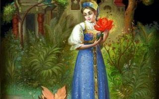 Аленький цветочек — краткое содержание сказки аксакова