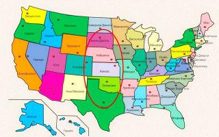Северная америка — доклад сообщение (2, 3 класс окружающий мир, 7 класс география)