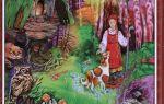 Финист — ясный сокол — краткое содержание сказки