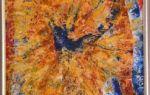 Анализ стихотворения листопад бунина