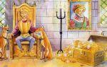 Храбрый портняжка — краткое содержание сказки братья гримм