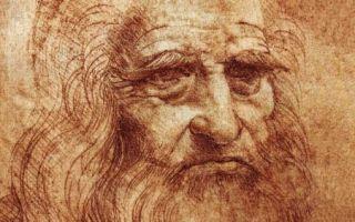 Леонардо да винчи — сообщение доклад