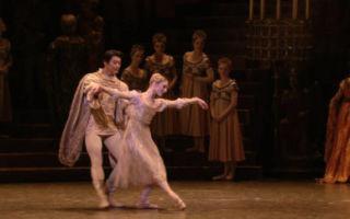 Балет ромео и джульетта — краткое содержание