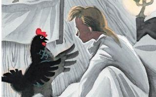 Чёрная курица, или подземные жители — краткое содержание рассказа погорельского