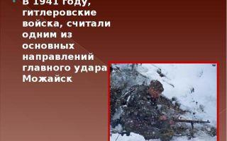 Памятник на бородинском поле — сообщение доклад 7 класс