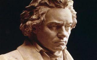 Бетховен — сообщение доклад