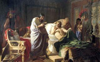 Александр македонский — сообщение доклад 3, 5 класс