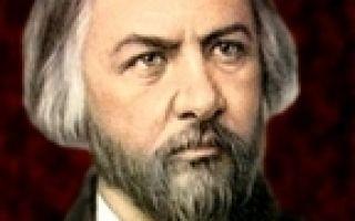 Доклад опера иван сусанин глинки по музыке