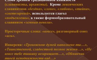 Краткое содержание пьесы иванов чехова