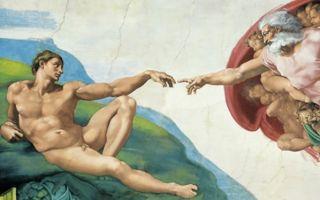 Микеланджело буонарроти — доклад сообщение