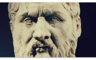 Платон — доклад сообщение