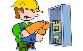 Профессия электрик — доклад сообщение