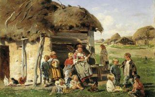 Один день из жизни крестьянина 6, 7 класс сочинение по истории