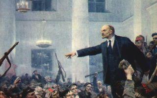 Доклад октябрьская революция 1917 года причины ход итоги кратко сообщение