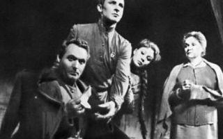 Золотая карета — краткое содержание пьесы леонова