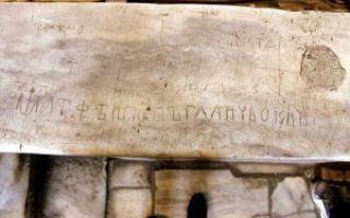Собор святой софии в константинополе — сообщение доклад