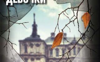 Мещанское счастье — краткое содержание повести помяловского