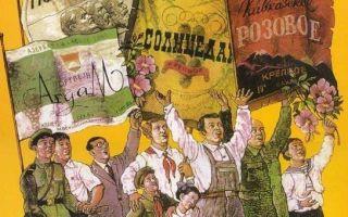 Москва — петушки — краткое содержание рассказа ерофеева