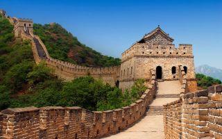 Достопримечательности китая — доклад сообщение