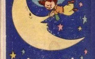 Незнайка на луне — краткое содержание рассказа носова